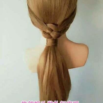 #美妆时尚##发型##马尾#简单好看低马尾,天气太热就把头发扎起来☺