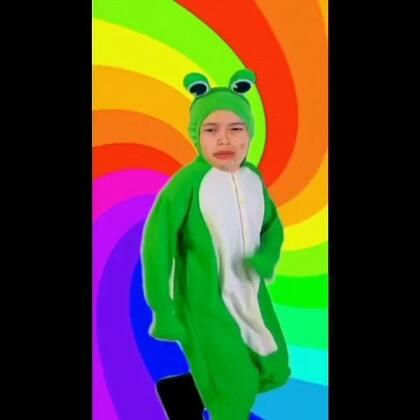 我是一只快乐的蛙