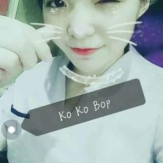 #EXO##ko ko bop##九锥盛世#你锥爷就是你锥爷❤