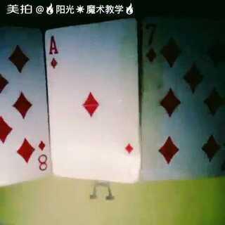 #美拍小魔术##魔术表演##手工#今天刚做的赌神拉牌魔术道具😃直播间我交给大家详细做法,双击加关注,诚信回粉!666