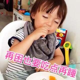 #宝宝##吃秀##搞笑##荷兰混血小小志&柒#我是实在憋不住笑,奶奶还是淡定鼓励小志吃饭,不忘说,小志现在状态跟小爷小时候一毛一样!😂😂😂有其父必有其子... ...