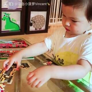 #宝宝##宝宝拼图#最近迷上拼图,给他买了四块车车拼图,天天玩好多遍,又快不够玩了。外面热到公园一个人都没有,这接下去要给他什么玩呀……