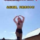 #《Good Time》# 坐标新疆,阿勒泰禾木乡❤风景很美 。微信358426908 来微博找我👉http://weibo.com/nana7654321
