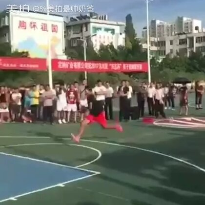太厉害了 🙈🙈#男神##打篮球的男孩最帅##灌篮高手#