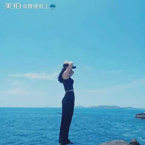 那片星空那片海