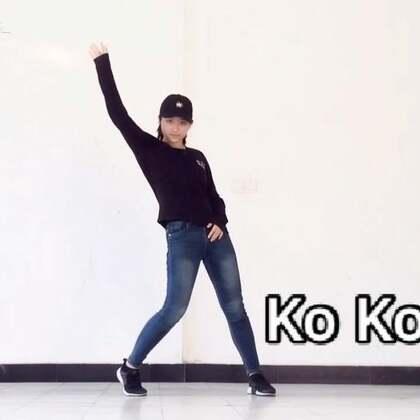 Ko Ko Bop-EXO.✨微博同名哟👉KKKriss_ #舞蹈##敏雅音乐##敏雅韩舞专攻班##菠萝🍍#