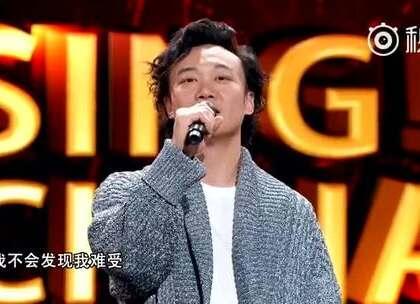 陈奕迅真的是无敌小可爱了,这次独特唱腔的《十年》有木有打动你!😂