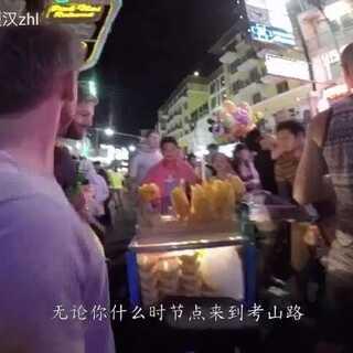 曼谷泼水节#泰国##泼水节##旅行#