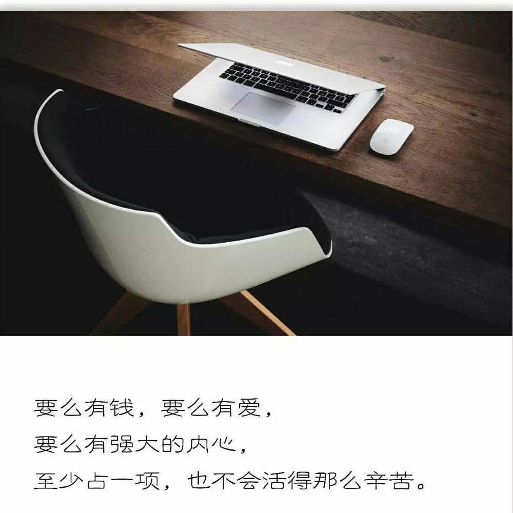http://www.chutiangift.com/uploads/140618/5-14061Q1531B50.jpg_chutian的美拍
