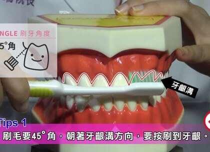 【看好你的牙】第9集-刷牙流血竟是這原因!😥by魔法牙醫 潘韞珊院長✨ 刷牙流血的時候,倒不是一定要馬上找牙醫~👉其實當刷牙流血,很多人都會不敢刷到流血的位置,這是完全錯誤的觀念!😉#牙周病##刷牙##看好你的牙#