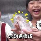 超扯的穿越術 ♠魔術日:硬幣入透明袋♠ #模仿汝汝變魔術##魔術##寶寶#