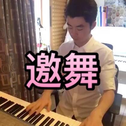 (邀舞)夜色钢琴曲#U乐国际娱乐##钢琴曲#