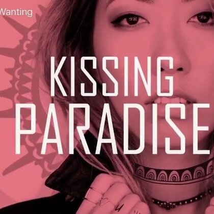 新单曲#KissingParadise# 歌词MV出来啦!夏季音乐放大声量跳起来哦!Kissing Paradise Lyric Video is out! Perfect summer tune! Turn it up and do your dance! 💃🏻🕺🏻😇