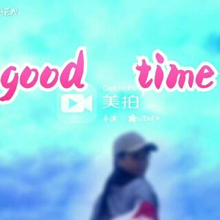 #good time##敏雅舞蹈#中间差点摔倒😂✨✨✨✨