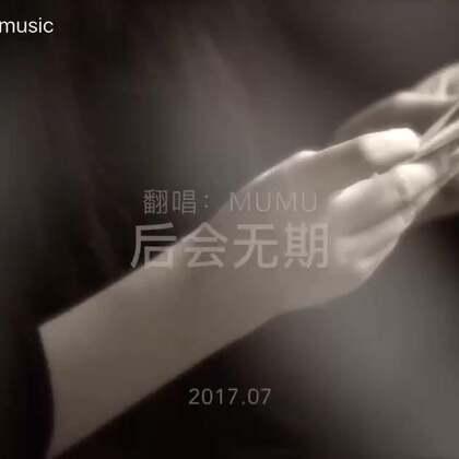 #音乐#@GEM鄧紫棋 ⛵️当船沉入海底时,要坚信它还会回来~👀《后会无期》希望你们喜欢这种画风哦~💋有兴趣可以在评论中写下你想看到的,喜欢的MV样式!👣欢迎评论😘