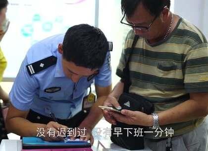 无声的抗癌交警周水斌,20年来用8千万字为群众服务!看哭了😭#二更视频##感动中国##公益#