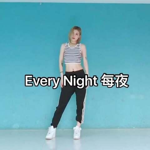 【饭饭✨Twinkle✨美拍】✨每夜-EXID✨#舞蹈#我的性感要...