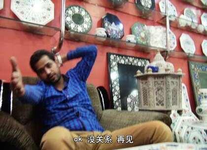 在印度,探长被骗到一家宝玉店!店长从开始的一脸严肃,检查探长相机,到后面送探长礼物。我想,大抵是因为,一个外国人能够唱出他喜欢的歌谣,让他感受到了重视和尊重。#我要上热门##探险##旅行#