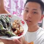 绿色的鸡翅你见过吗?#搞笑##美食##我要上热门@美拍小助手#