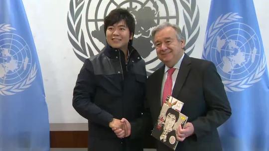 秘书长古特雷斯会见联合国和平使者郎朗