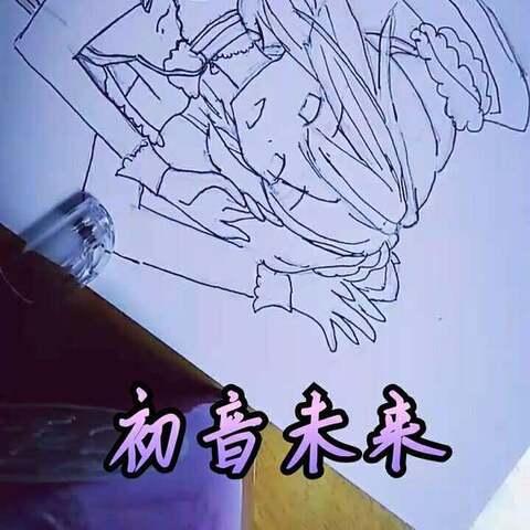 【二次元·虾米美拍】#铅笔画##初音未来