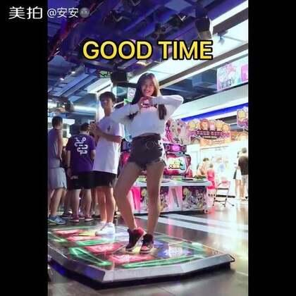 #舞蹈#哈哈哈哈 更新啦!#good time#跳起来真的超级嗨 不过我键还是没有完全对上🤷♀️@e舞者官方 @e舞成名官方 这个在外面也录了一个 想不想看😏 对了!明天更新粉墨外景 🌚#跳舞机#
