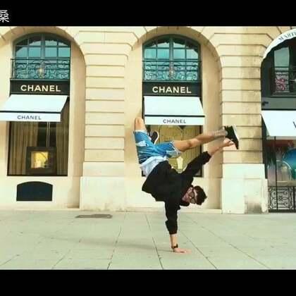 #法国巴黎##小小bboy##我要上热门#好久没发视频了.让你们久等了