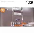 香港迪士尼的智能垃圾桶和游客的一段超搞笑聊天视频,被对话萌哭了,最后居然还在街上大哭。。。。 #全球搞笑精选#