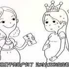 #宝宝##生孩子#女王们,你们计划什么时候生小孩子呢?最佳的生育年龄你们都知道吗?还没有生宝宝的同胞们想学习更多备孕,孕期知识的,也可以报名参加十月菌最全的孕期课程https://h5.youzan.com/v2/goods/3nqdiij1q3x9z保你孕产无忧,报名成功后可随机赠送十月菌价值168元孕期书籍戳这里https://h5.youzan.com/v2/goods/27553ogybep1z送的哦~