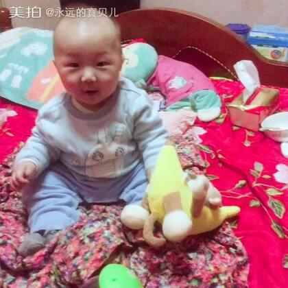 ❤️依旧六个月的臭蛋。视频日期:2016-12-29❤️#愿宝贝健健康康 快快乐乐成长##我爱你宝贝##宝宝##音乐#