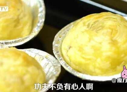 蛋挞皮大变身,怎么吃都好吃#魔力美食##美食##甜品#