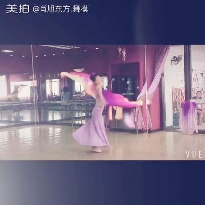东方舞纱巾*肖旭东方舞模#舞蹈##东方舞##我要上热门@美拍小助手#