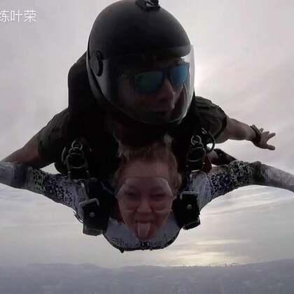 【跳伞教练叶荣美拍】17-07-29 22:19