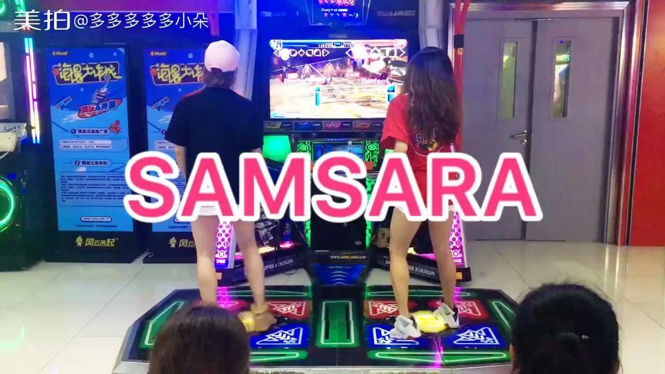 #舞蹈##最火电音舞samsara#好久没更新啦,最近迷上玩e舞成名#e舞成名#,我要励志从小白变成达人!samsara竟然这么完美适配,你们快去试试