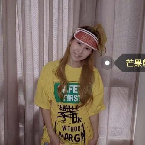 【美髮教主LISA美拍】夏日陽光女孩穿搭髮型#夏日出游...