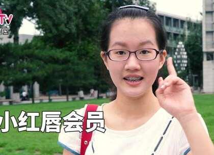 #16岁少女站痘记#今年16岁,满脸痘痘的青春期少女如何战痘成功?考上大学,成功变美,外表与实力兼备。这里是她的变美故事和成长心得,小红唇带你体验完全能不一样的自信和成长!#小红唇会员#