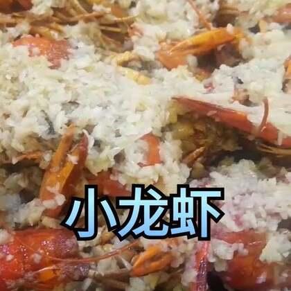 刚才这个视频自己发了,我居然都不知道😂😂😂😂吓我一跳啊,我还啥文字都没配了,现在我也不知道配什么文字了😂😂😂😂#美食##小龙虾##吃秀#