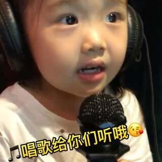 🎵儿歌串烧😂丁丁在练歌坊。唱歌🎤好认真哦。#宝宝唱歌##萌宝丁丁##宝宝成长记录#@美拍小助手