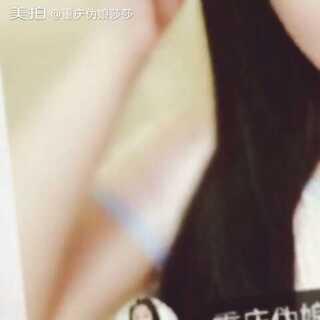 #伪娘##重庆伪娘莎莎##最美的伪娘# 重庆伪娘莎莎 微博百度微信