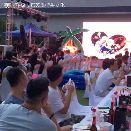 【成都芮孚街头文化美拍】17-08-01 00:49