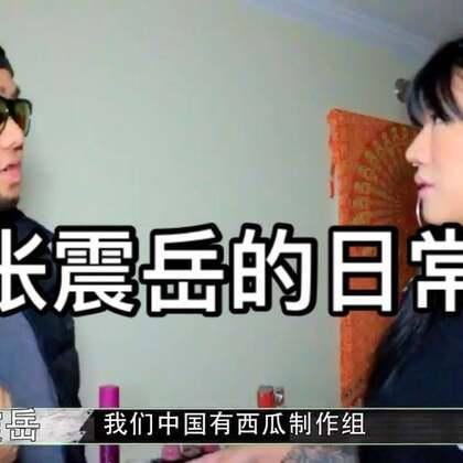 #中国有嘻哈##美拍有嘻哈##我要上热门@美拍小助手#。 中国有嘻哈导师JK张震岳的日常。 大家关注微博:JK小狼有惊喜哦