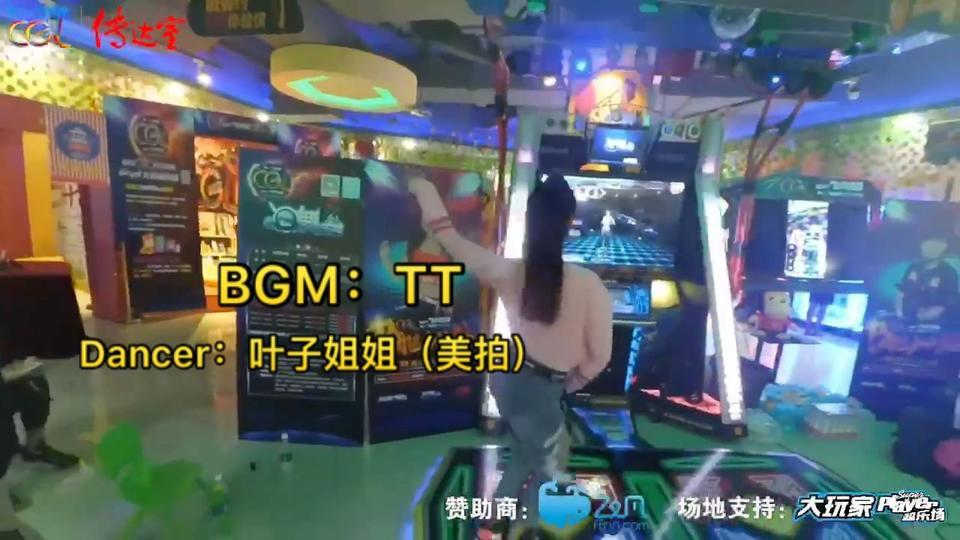【CGL传达室】#飞凡杯cgl#e舞者海选加油站上海站@~叶子姐姐