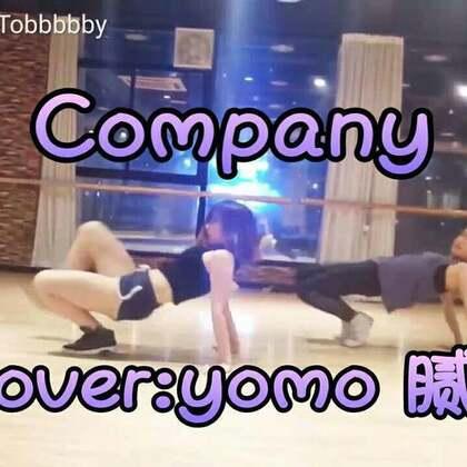#舞蹈##热门##sexy jazz#水一个课堂随练!和老师单独录的好开心啊啊啊啊啊啊哈哈哈花痴脸🙆