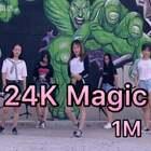 1M #24k Magic# choreography by Kris💥#舞蹈##我要上热门#@美拍小助手 ❤
