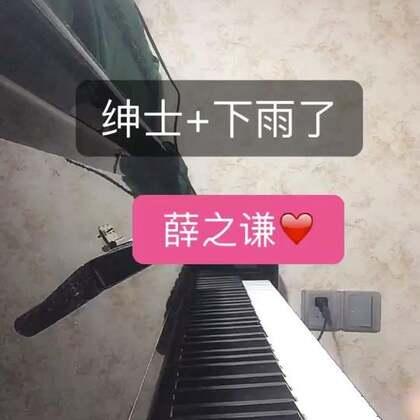 绅士简谱钢琴谱