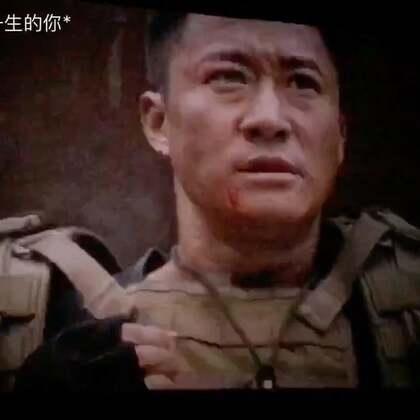 #看电影#战狼2👍👍👍#电影精彩片段#👏👏👏😎😎😎👍👍👍🍭🍭🍭🍭🍭