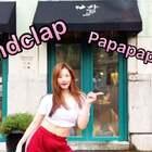 #Handclap#一个魔性的舞😂😂搞的我满脑子都是papapapa 🙈🙈#舞蹈# 没活动开这个舞跳的真的累😦😦表情如我 👈🏻动动你们手指点赞吧 么么哒😘😘