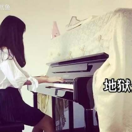 地狱少女-水面之月#音乐##钢琴#(地狱少女第四季真的是有生之年系列,又听到当年很致郁的背景音乐,忍不住放下手上曲子先弹这个,很简单很喜欢)