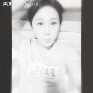 #伪娘##最美的伪娘##重庆伪娘莎莎#重庆伪娘莎莎喜欢的宝宝可f点个赞吧