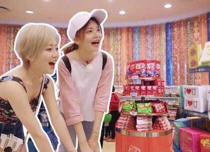 少女心爆棚!亚洲最大糖果屋,这里没有你找不到的糖果! @candy粉妞妞 @小吉利Jelly #hi走啦##带着美拍去旅行##我要上热门#